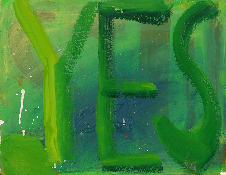 YES - YES - 2005 - Oil on canvas - 12 x 16 inches