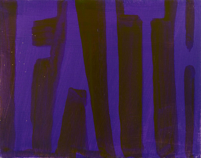 FAITH - FAITH - 2006 - Oil on canvas - 11 x 14 inches