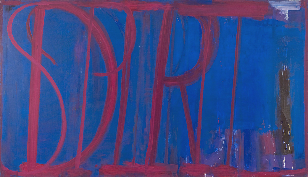 DIRT - DIRT - 2009 - Oil on panel - 36 x 48 inches